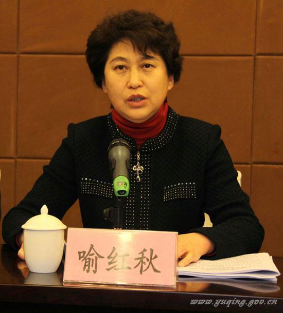 喻红秋被提名为中华全国供销合作总社理事会主任候选人