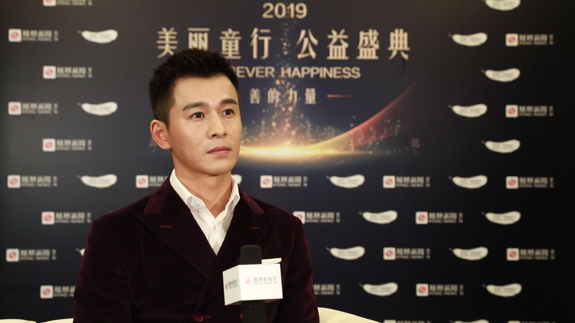 2019美丽童行公益盛典对话乔振宇