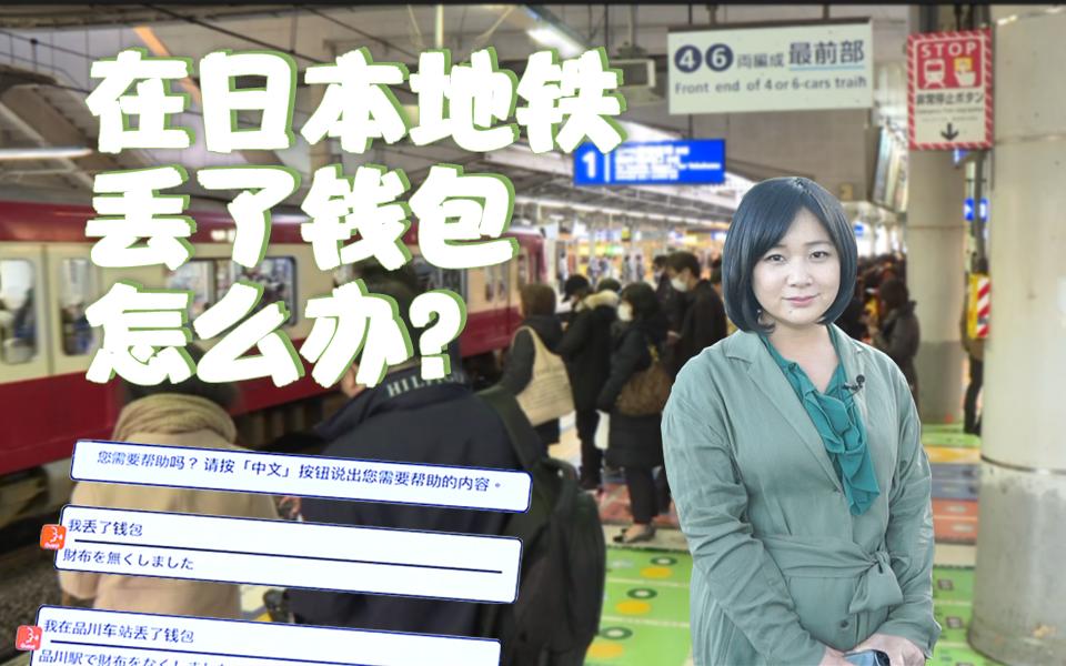 干货!有了这个办法不会日语也可以放心去日本旅游了