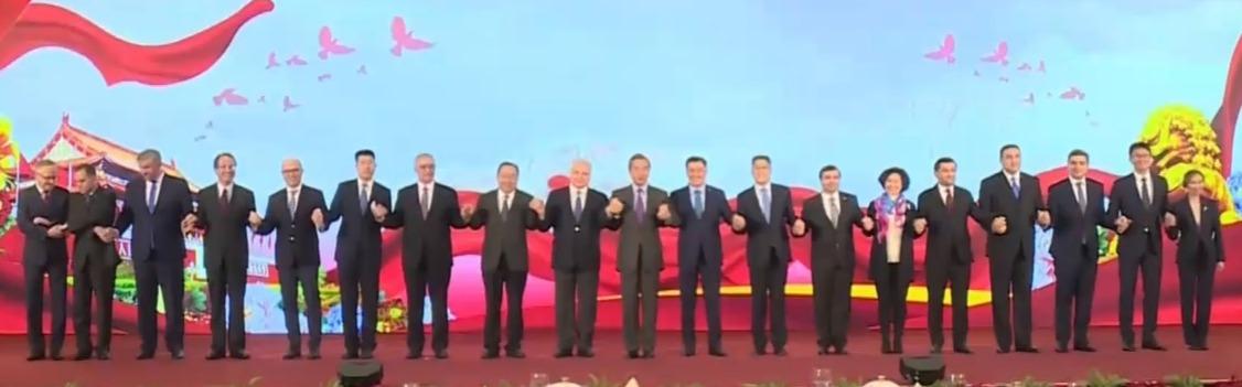 中外交部长在建部70周年活动中强调:需要中欧亚相互支持