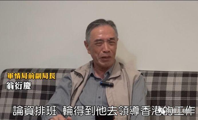 """台前""""軍情局""""中將:自稱中國特工的王立強電影看多了(圖)"""