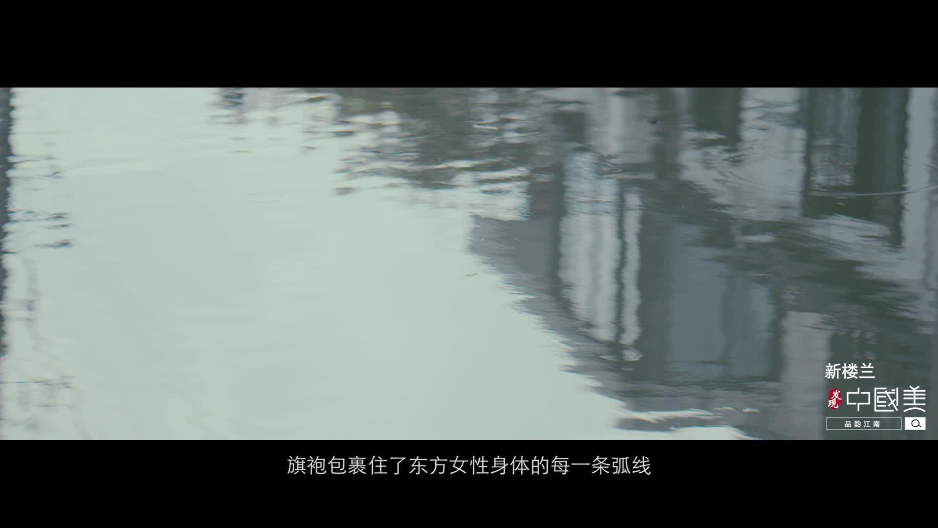 楼兰发现美第一季视频