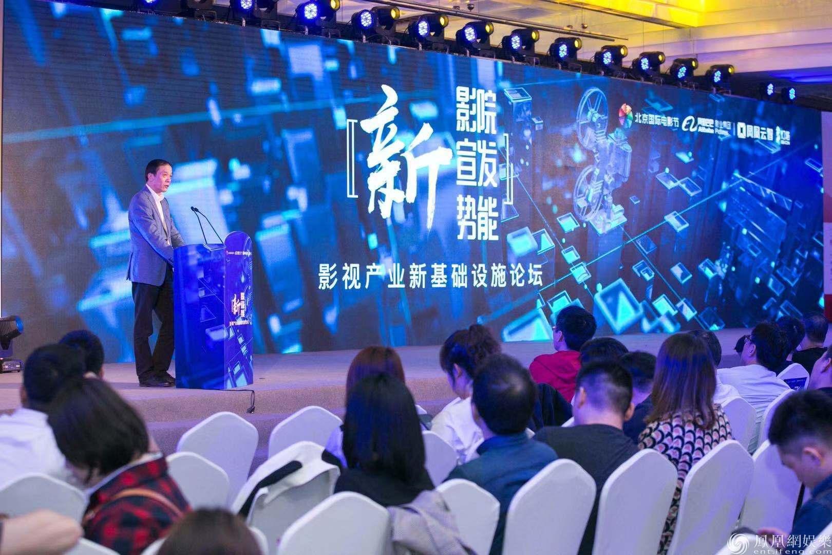 电影十年之约第十届北京国际电影节北京市场注册开启