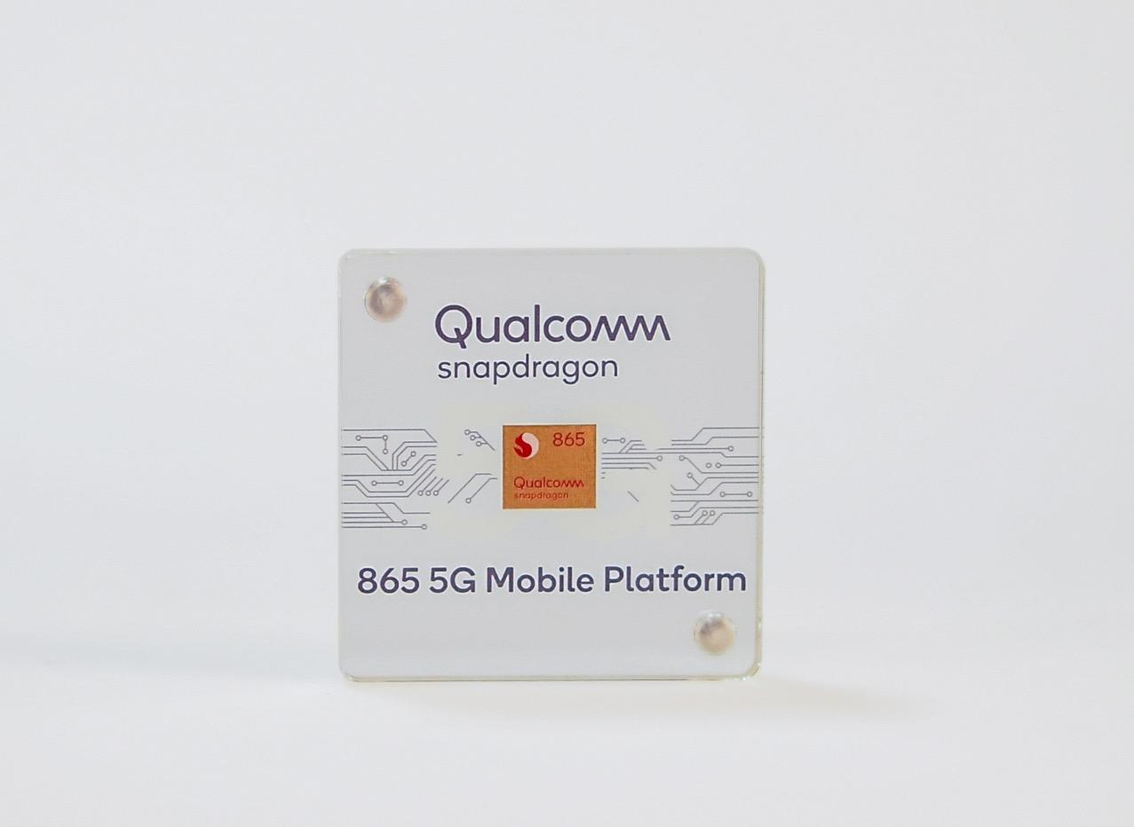 高通宣布推出骁龙865和765模组化平台插图