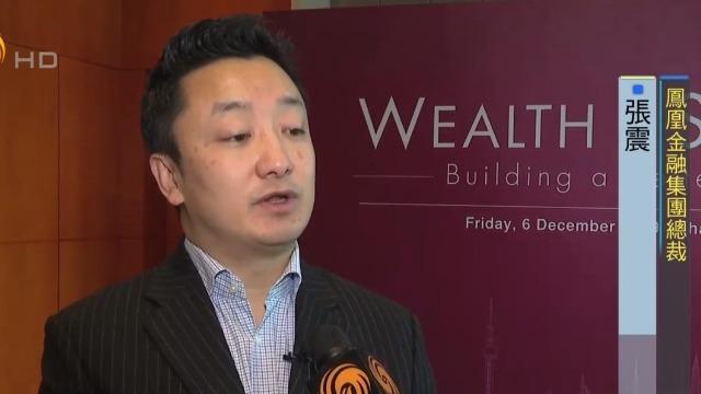凤凰金融获亚洲银行家大奖 数字化财富管理成获奖关键