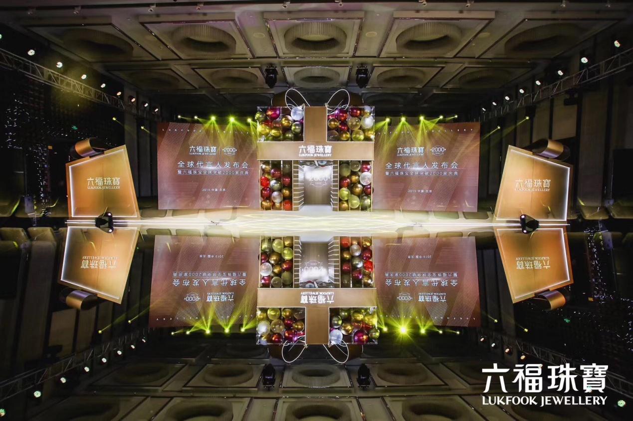 珠宝的魅力 李易峰担任六福珠宝全球代言人  时尚演绎「峰」格魅力