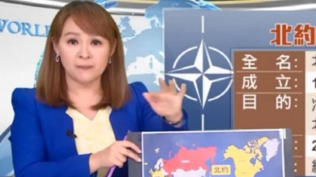 """台湾节目如此介绍北约:全球最大""""黑帮"""" 惹不起!"""