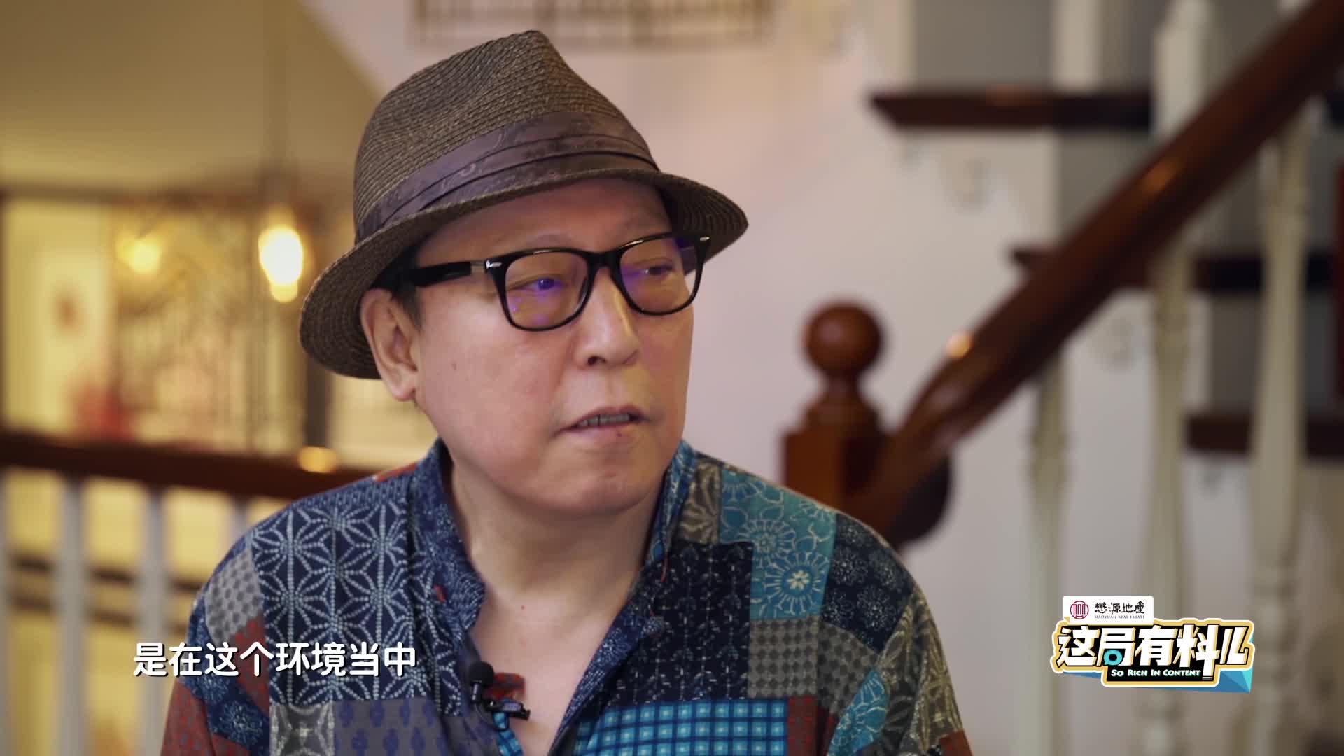 《这局有料儿》《这局有料儿》倪大红谈演员的即兴创作