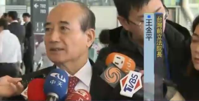 挺不挺韩?王金平:绝对支持我的党 党跟人分开