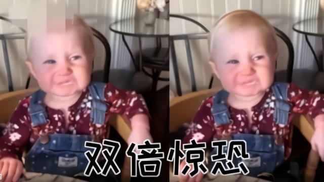 小宝宝第一次吃冰激凌 整张脸拧成一团笑翻爸妈
