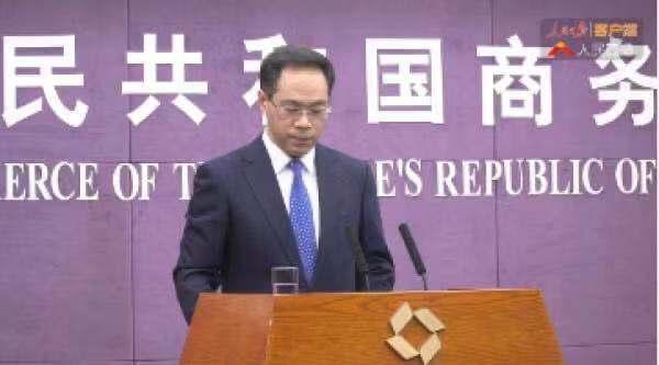 商务部:中美如达成第一阶段协议 应相应降低关税