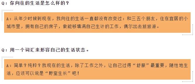 被曝领证结婚后,王丽坤谈生活现状:简单又纯粹