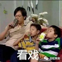 张云雷又道歉了,被骂了那么多次,是他活该吗?