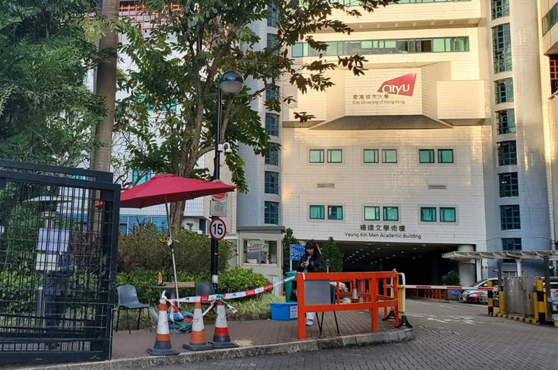 香港城市大学发现怀疑爆炸品 警方紧急到场引爆