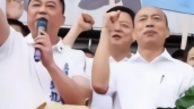 民进党的铁杆票仓 韩国瑜抢走39%票数