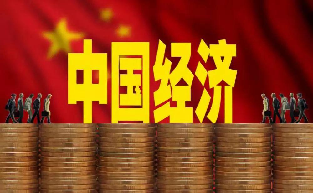 中央为明年经济工作定调,重点关注6大方面