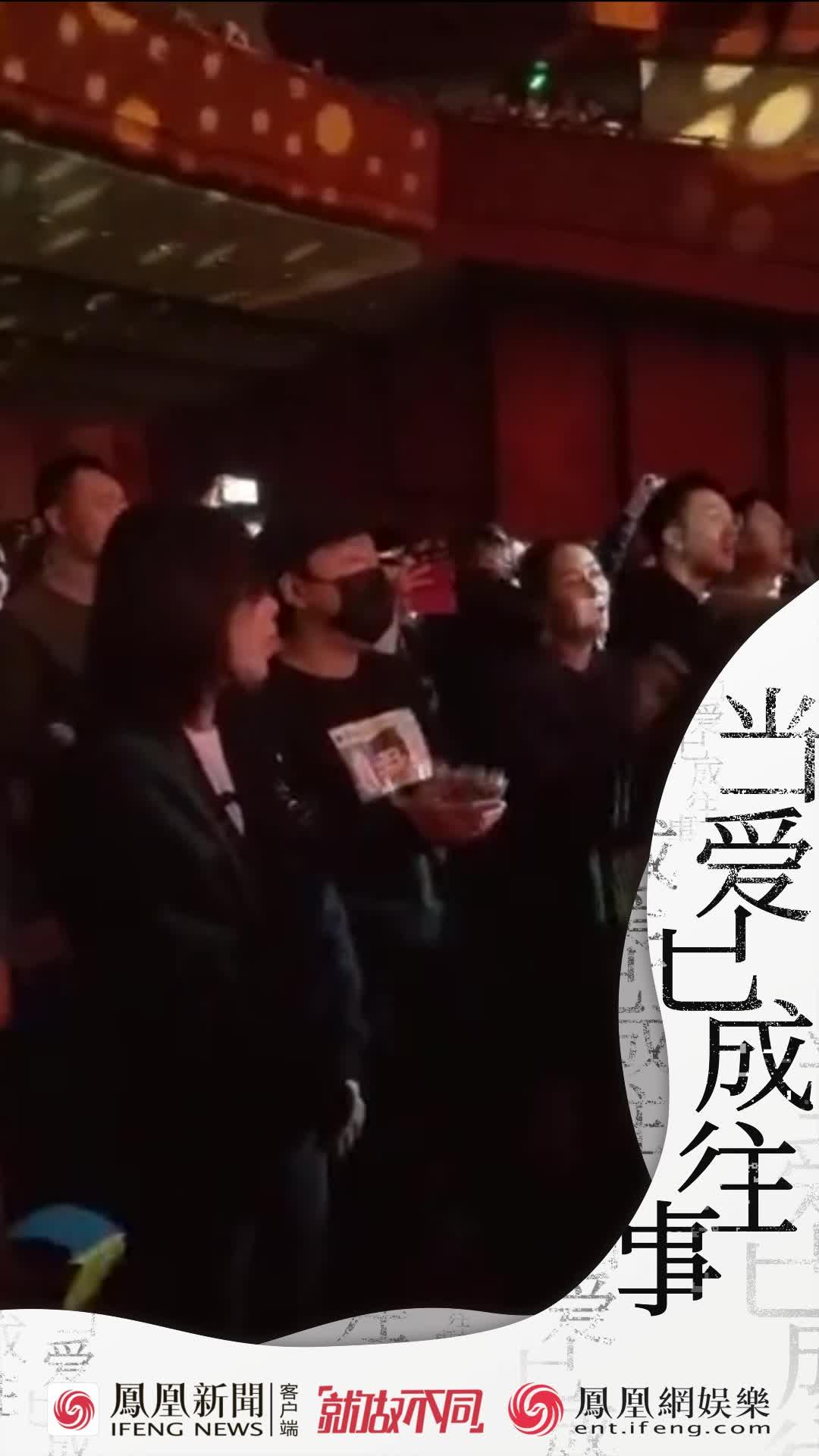 音乐剧《当爱已成往事》北京爆满收官:黄渤那英现身观剧 再现千人合唱