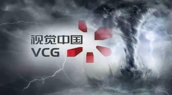 突发!视觉中国再遭整改 或涉境外新闻合作