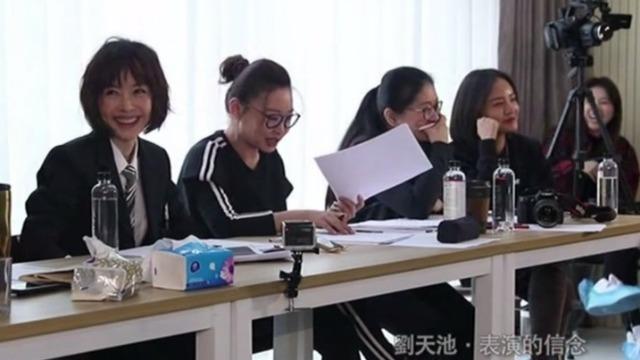 清华大学学生自曝来刘天池工作室面试的原因 笑翻众人!