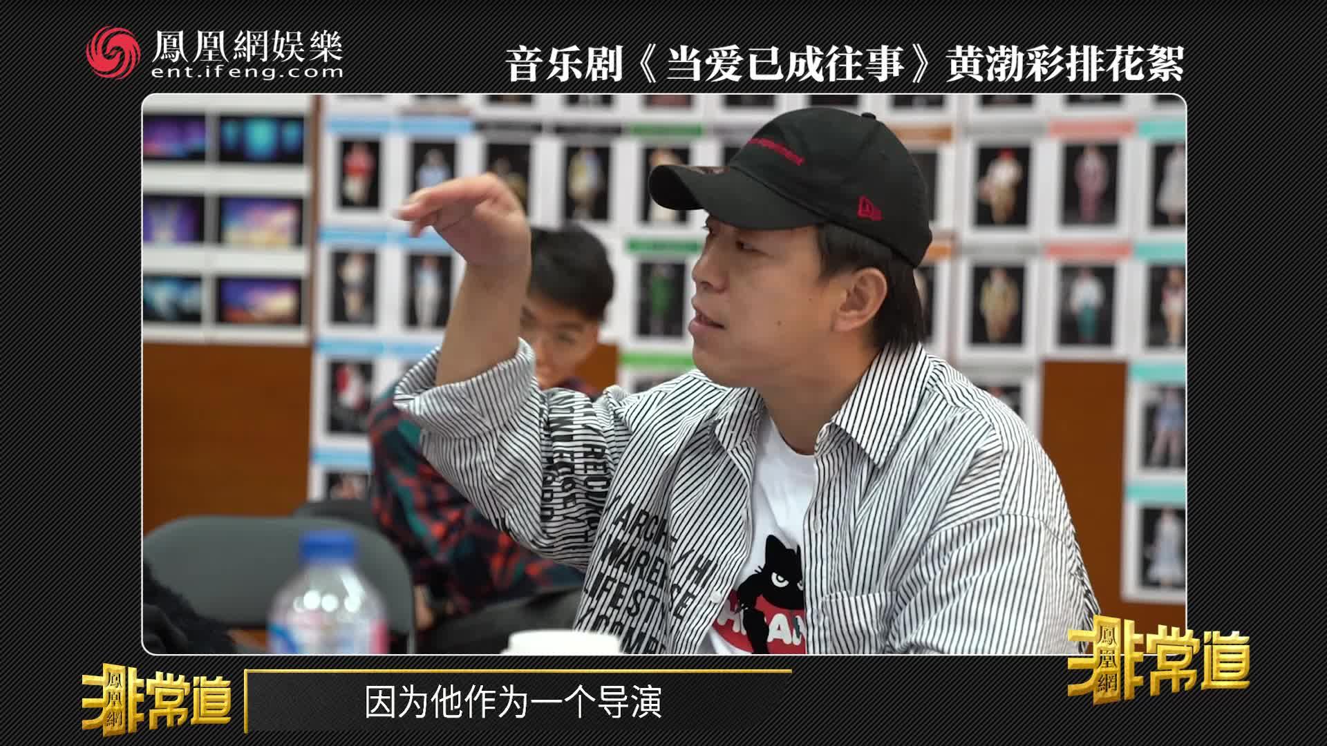 """钟丽芳赞黄渤是""""全能选手"""" 调侃:只怕弹吉他   非常道"""