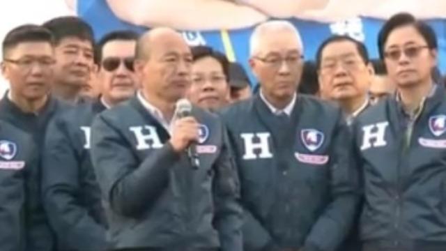 """韩国瑜宣布朱立伦接任竞选总部主委 """"钻石三角""""正式成型"""