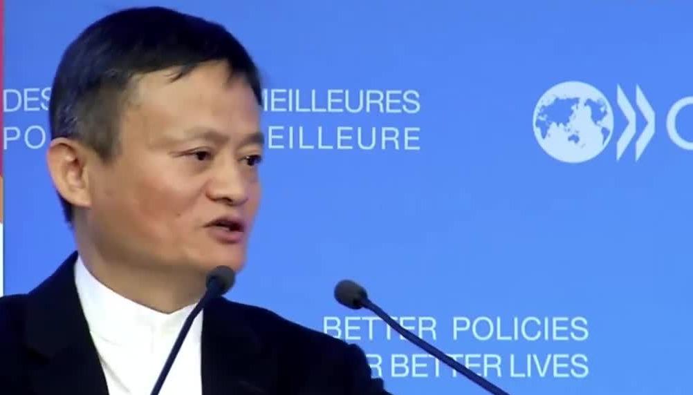 马云谈中国为何踢不好足球:遇到冲突就退缩