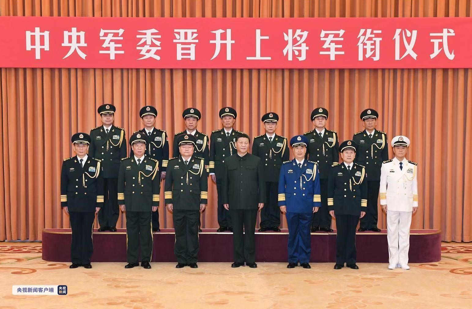 晉升上將軍銜的7位軍官,都是誰?
