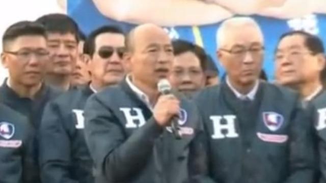 韩国瑜拉着朱立伦的手宣布:朱立伦接任竞选总部主委