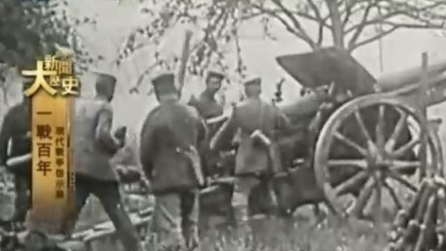 揭秘:第一次世界大战爆发的原因?