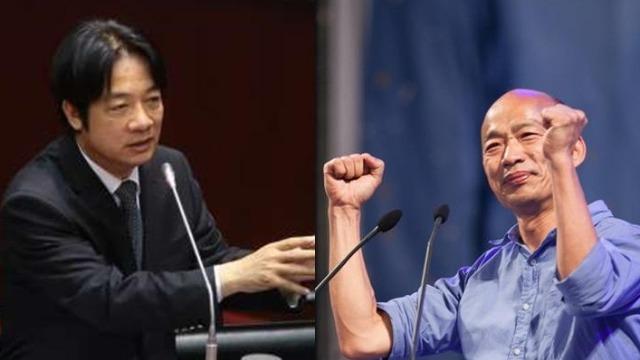 韩国瑜与赖清德首次同台碰面 场面一度尴尬!