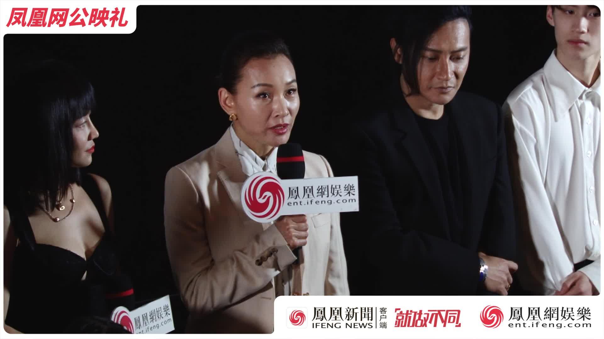 """《误杀》公映礼:陈冲自然演绎凶悍,被老公夸""""本色出演"""""""