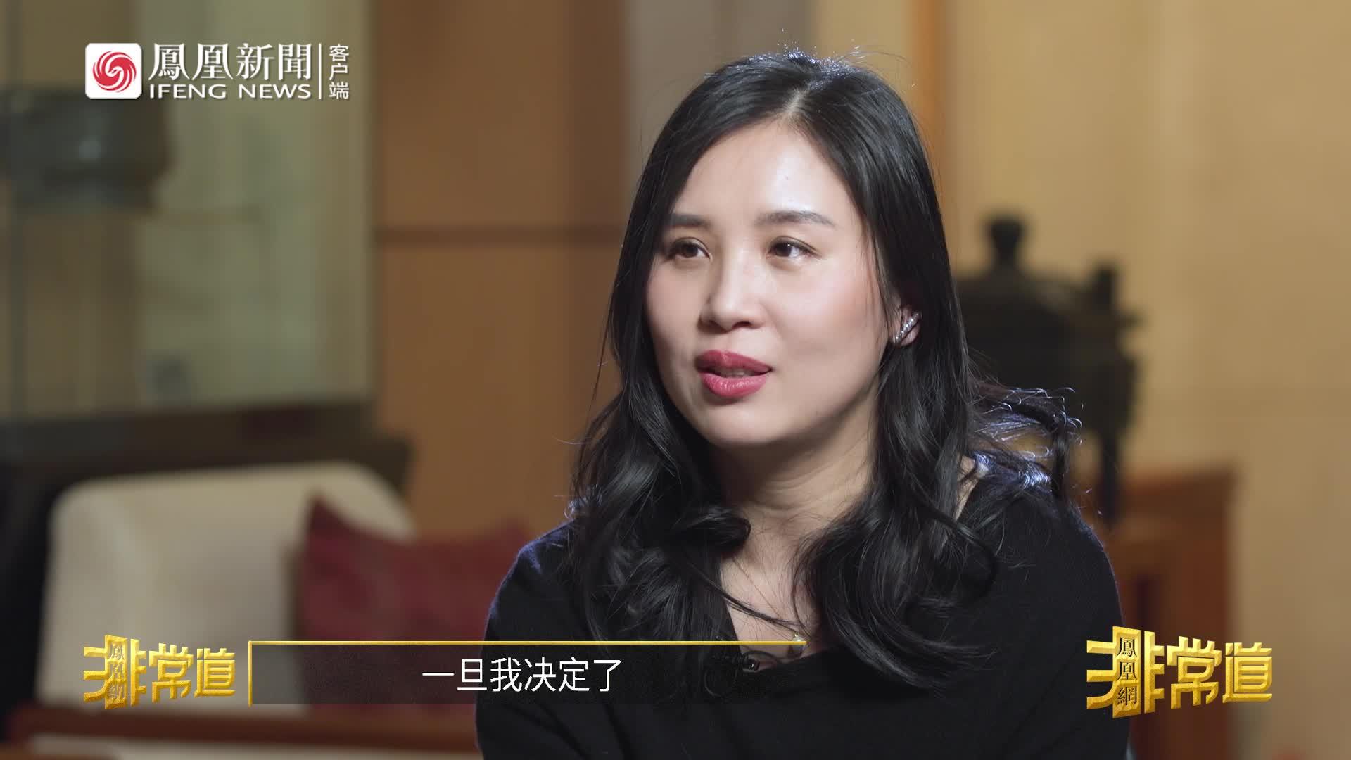 钟丽芳谈女性创业:工作家庭之间很难平衡 | 非常道
