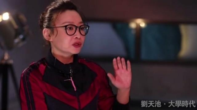 刘天池的血泪史:大一时成绩名列前茅 反倒被勒令退学