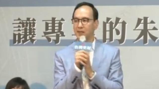 朱立伦的加入对韩国瑜竞选有何影响?专家精彩解读