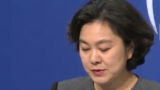 外媒:美国再次向中国提出无理要求 中国外交部霸气回怼