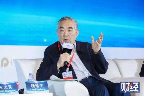 中国工商银行原行长杨凯生:发展金融科技不能盲目自满