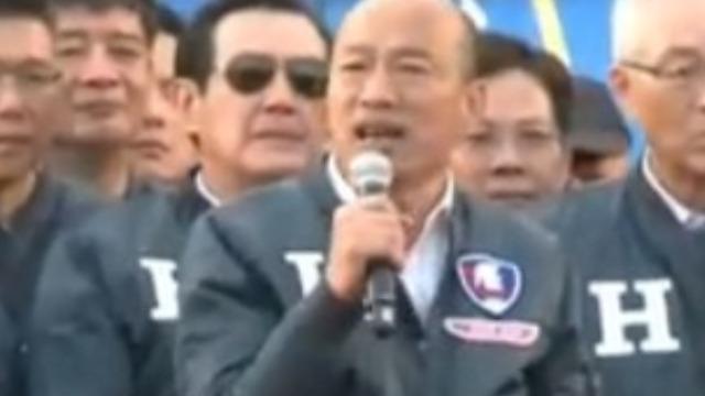 韩国瑜民调暂时处于劣势 他竟想出这个办法来解决