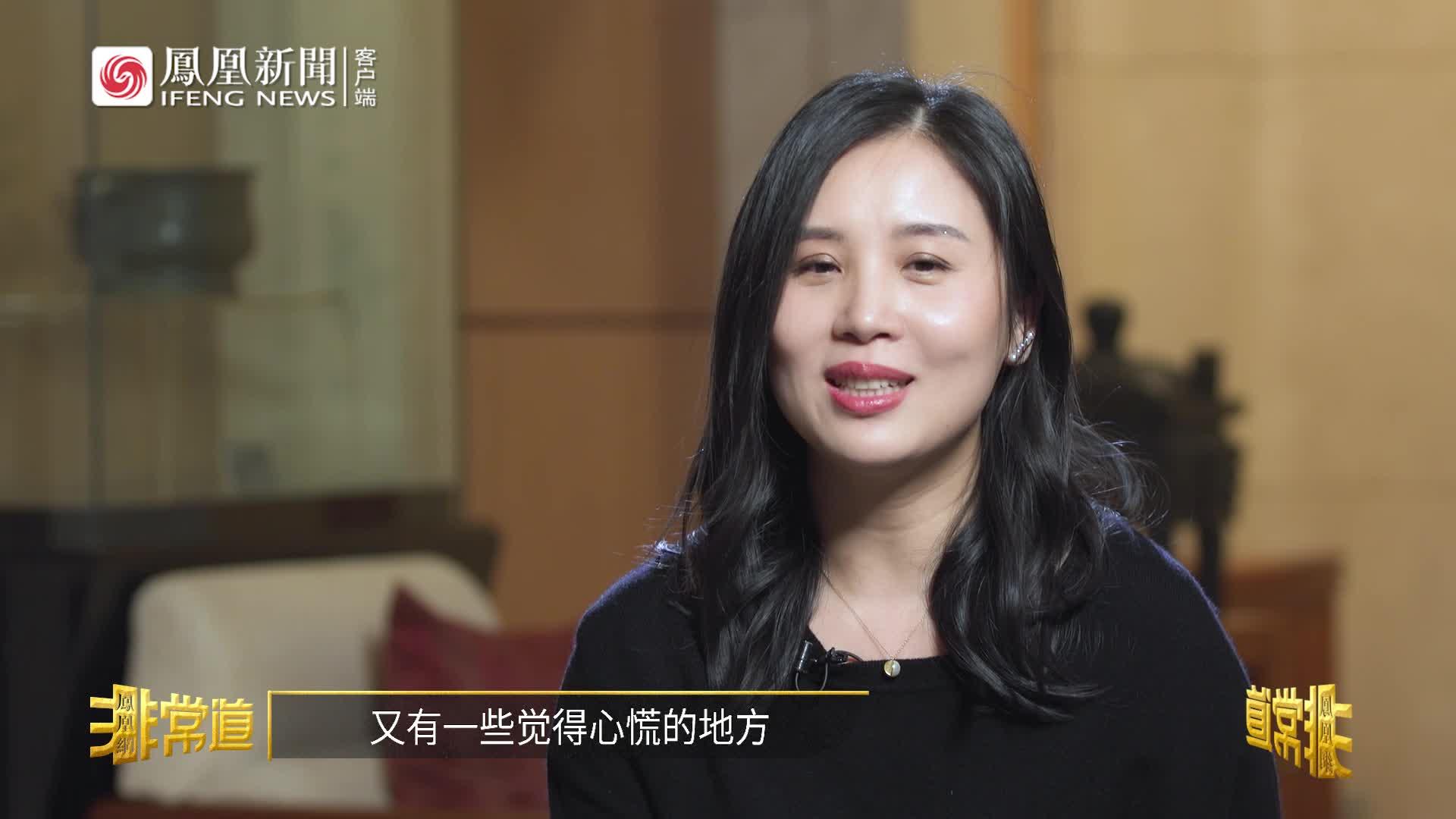 钟丽芳聊巡演称喜忧参半 音乐剧采用百老汇预演模式 | 非常道