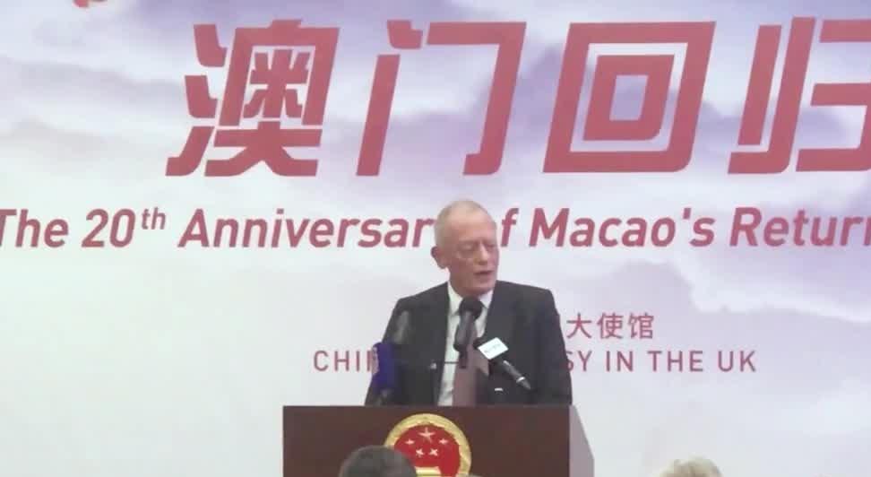 英国金融界元老质问港人:没有中国,香港是什么