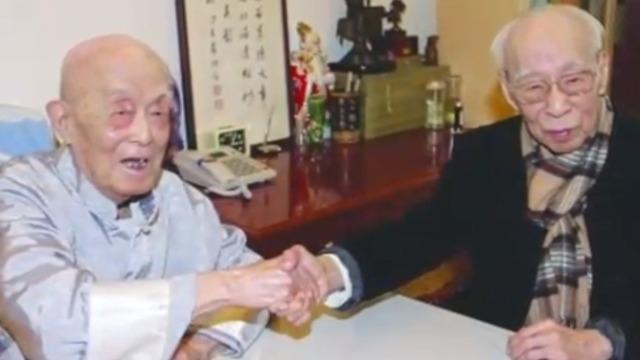 饶宗颐在北京故宫办展 这时还要抽空会见老友季羡林
