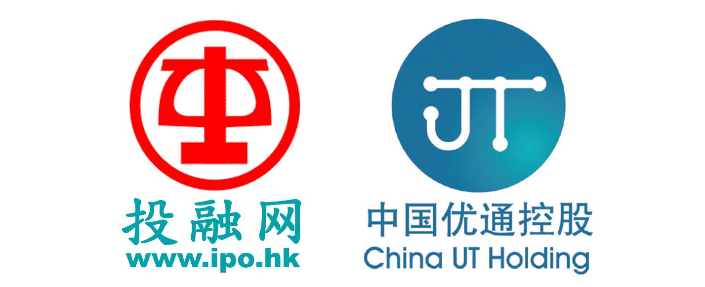深圳市中投融资产管理有限公司与香港上市公司中国优通签署合作协