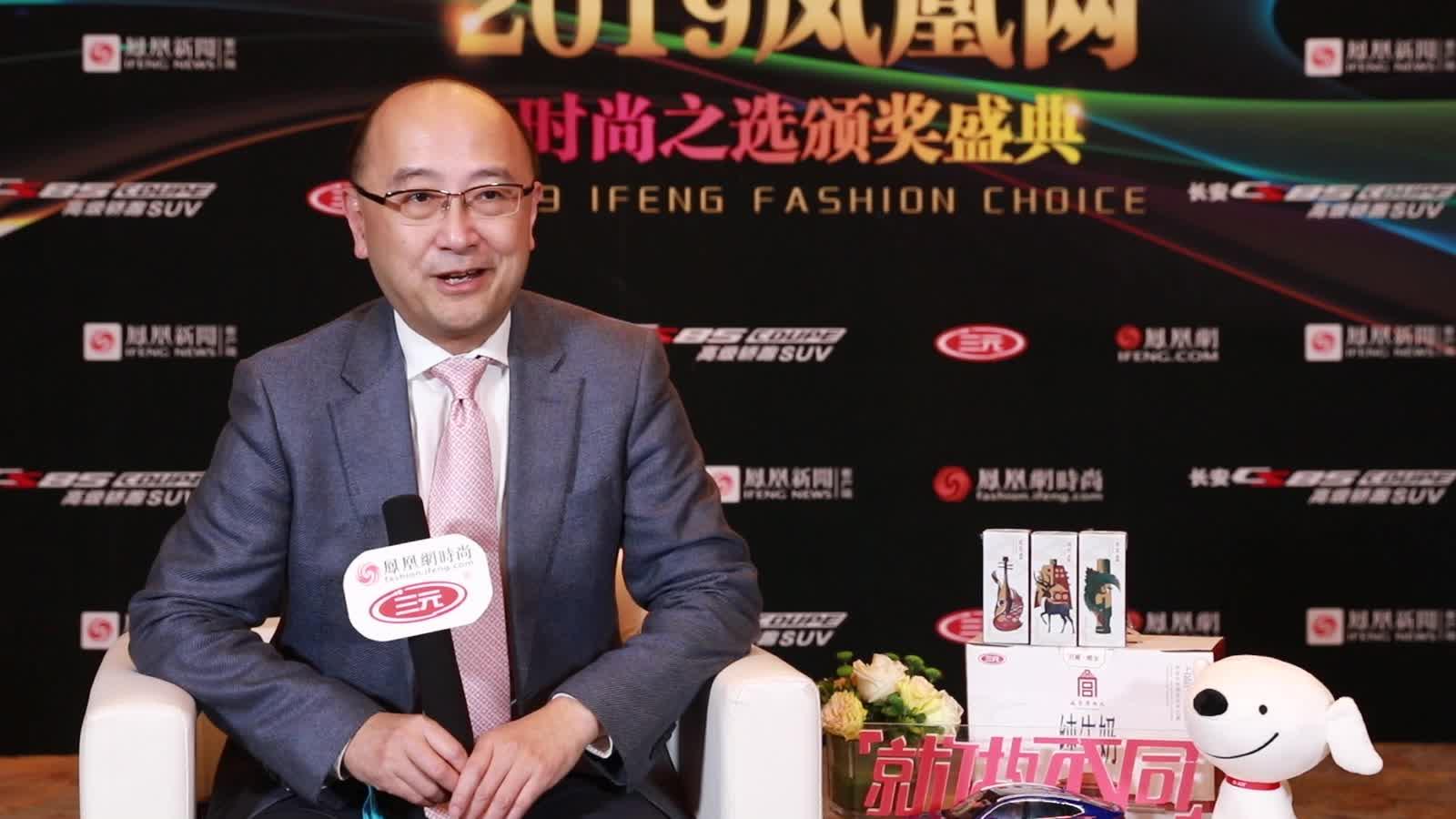直击凤凰网时尚之选,专访北京三元食品股份有限公司总经理张学庆先生
