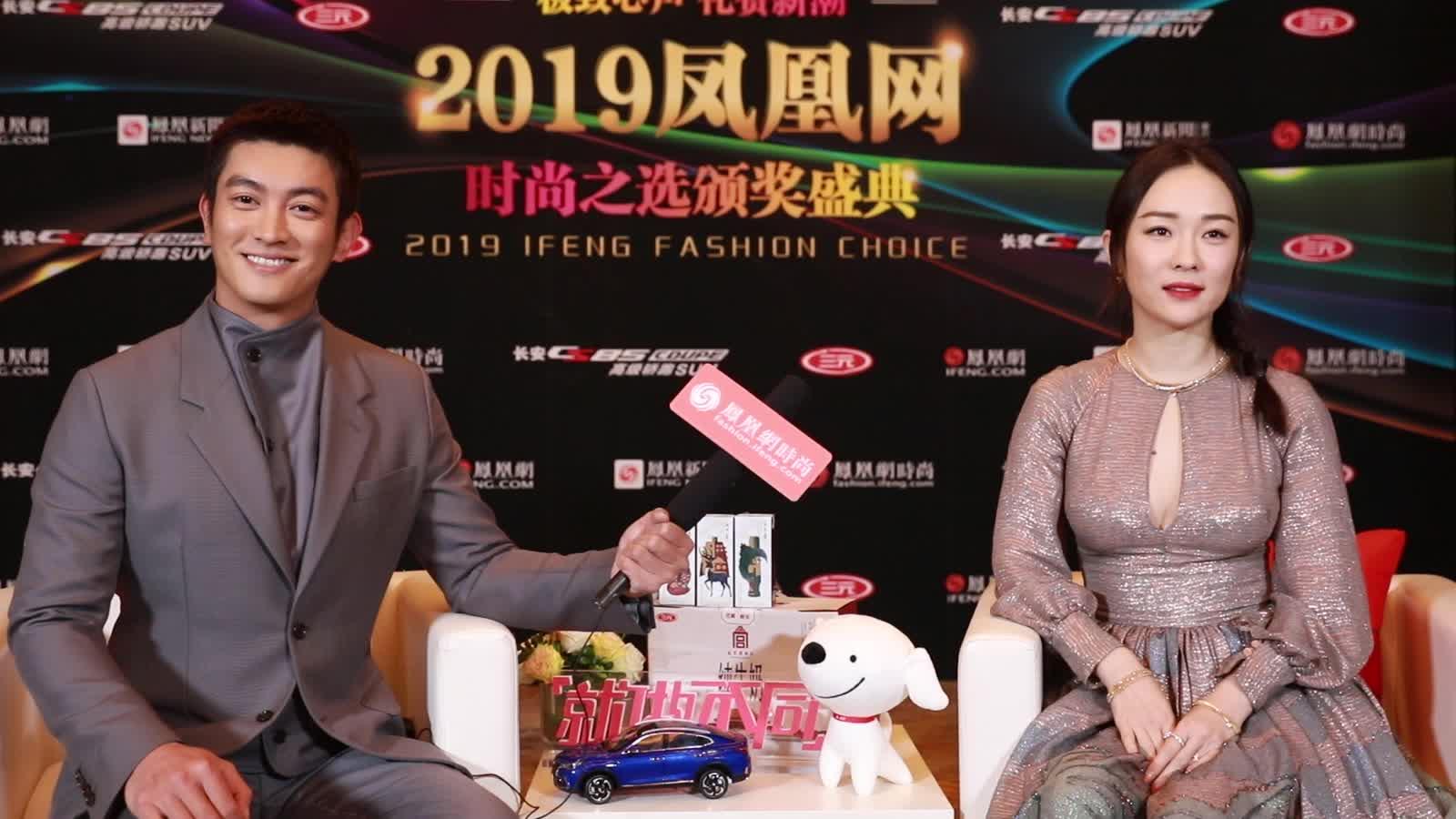 直击凤凰网时尚之选,专访杜江&霍思燕——嗯哼已经得了18次第一啦~