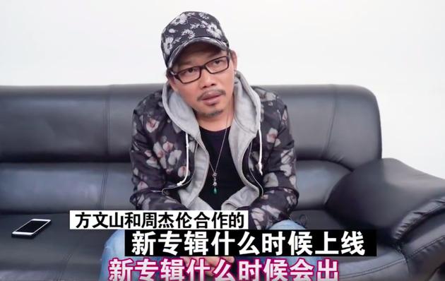 方文山与周杰伦 方文山预告周杰伦新专辑发布时间:明年三四月份后