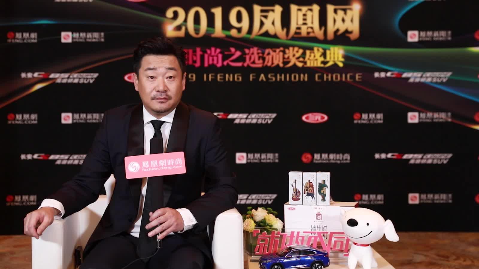 直击凤凰网时尚之选,专访王景春——在线安利咏梅,星爸星妈感情不要太好太好!