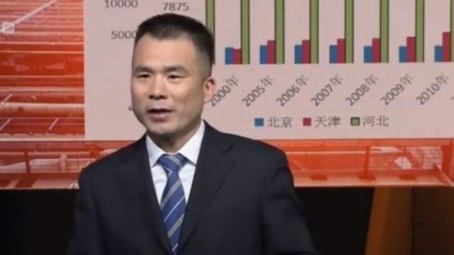 """中国经济结构究竟有多""""重""""?看看专家怎么说的"""