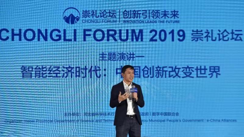 李彦宏:2022年冬奥会会场将部署百度的无人车