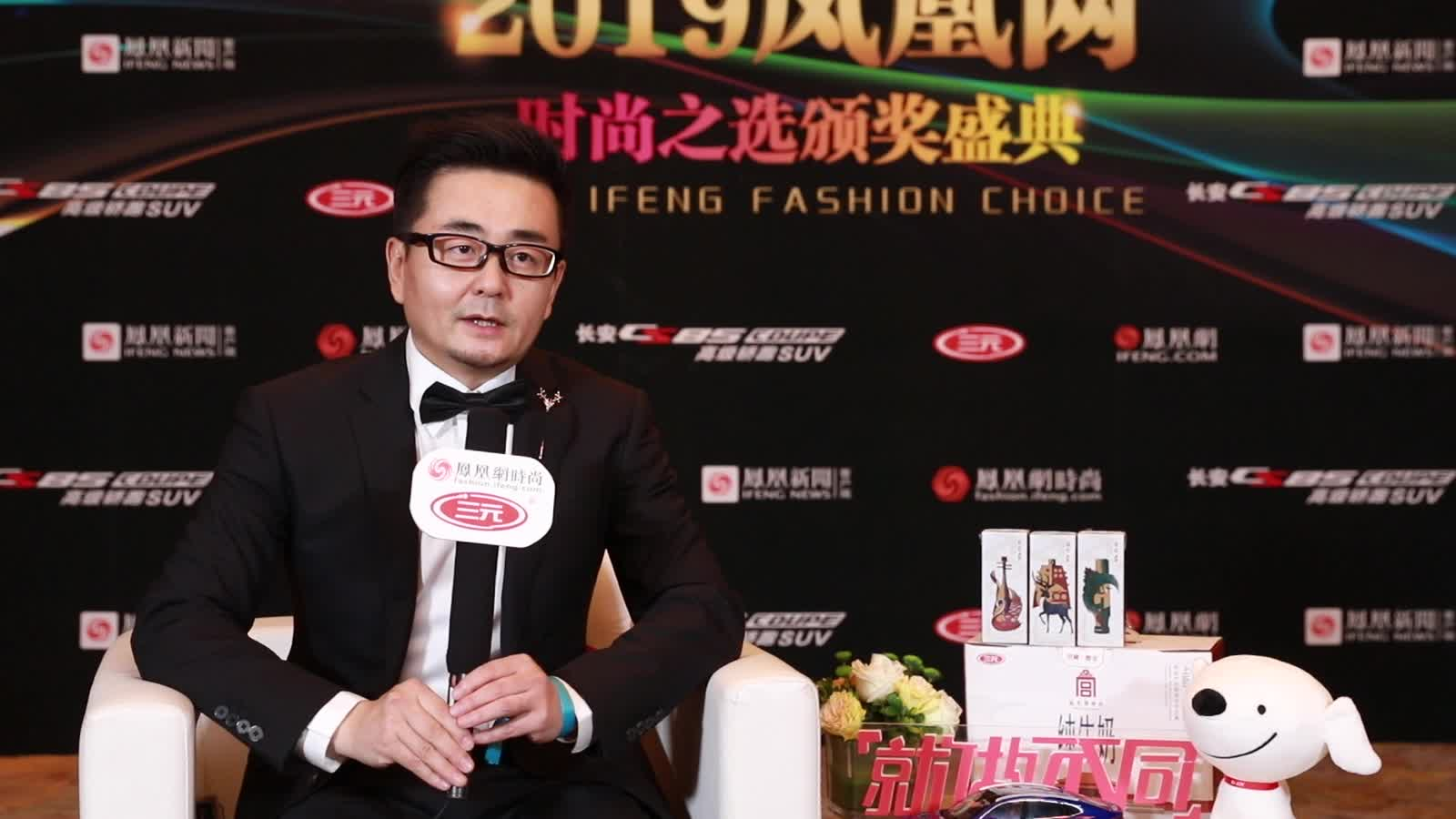 直击凤凰网时尚之选,专访北京三元食品股份有限公司副总经理魏炜先生