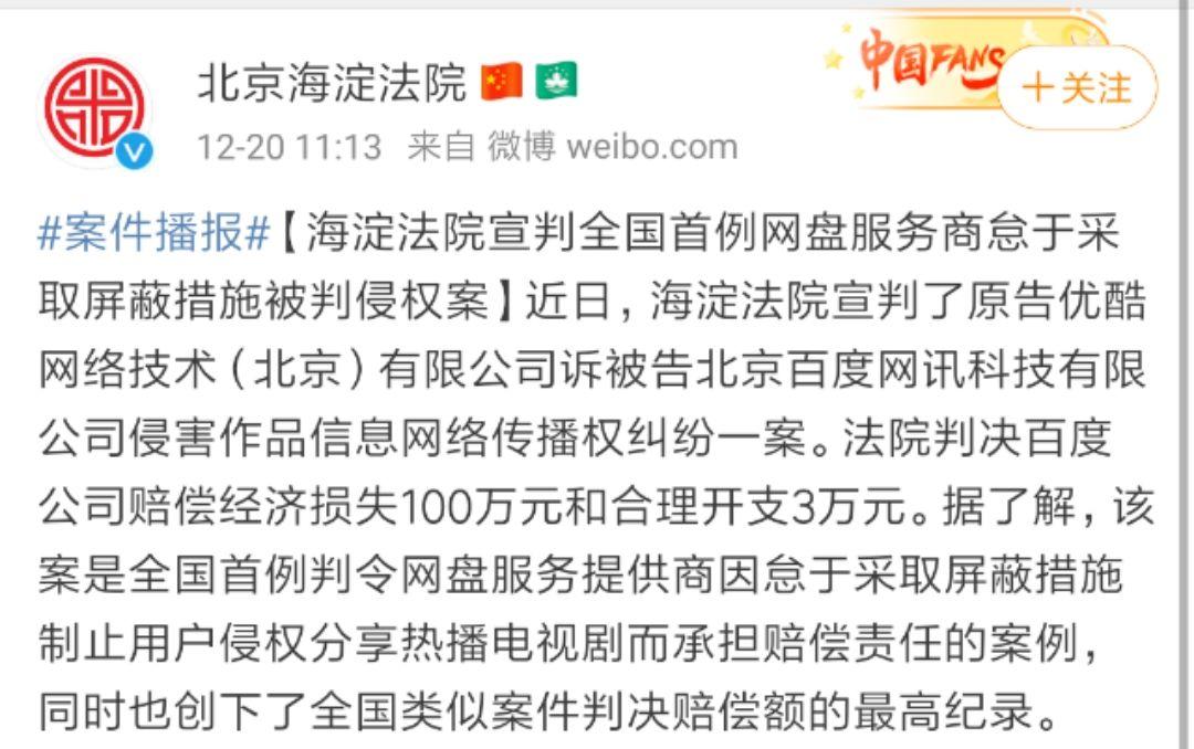 2021澳门人均gdp_中国最小的城市,与省同级,面积32.8平方公里,人均GDP却近50万