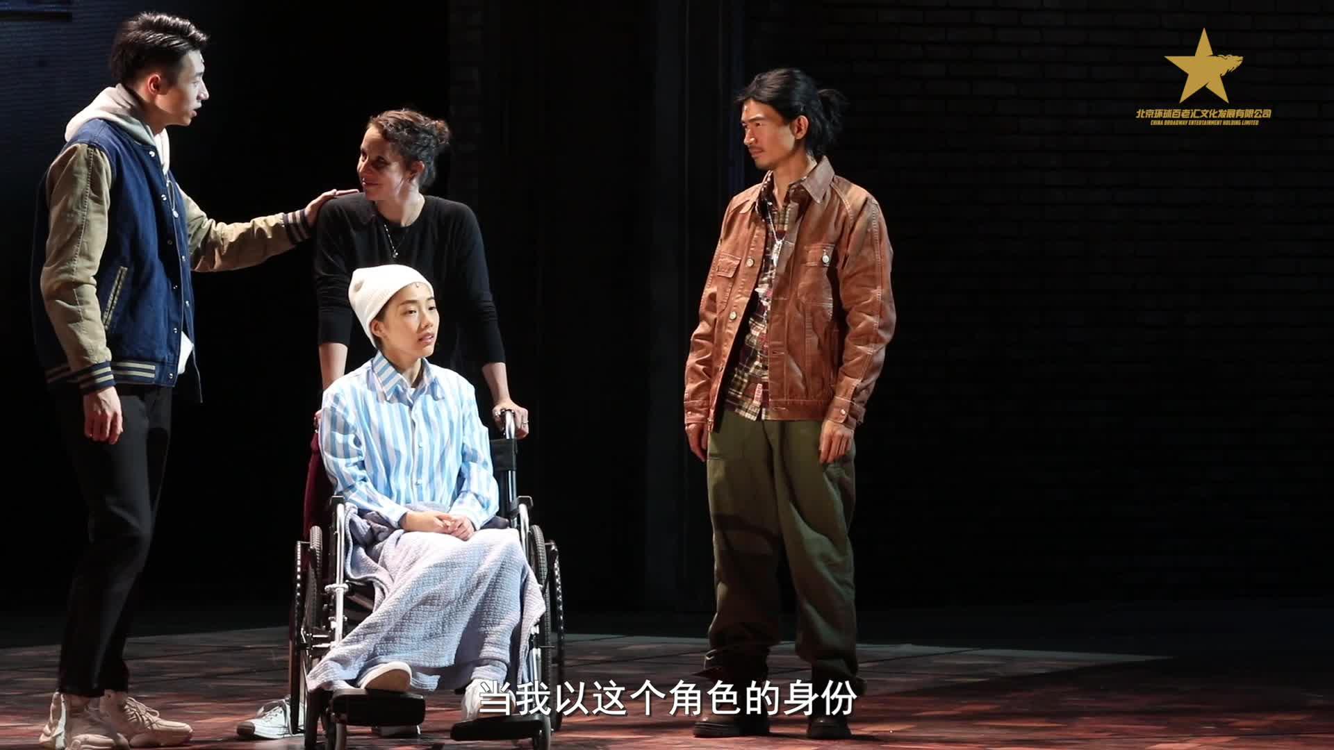"""音乐剧《当爱已成往事》人物特辑之""""搞笑担当""""杜帅:王铮亮王维申演绎各不同"""